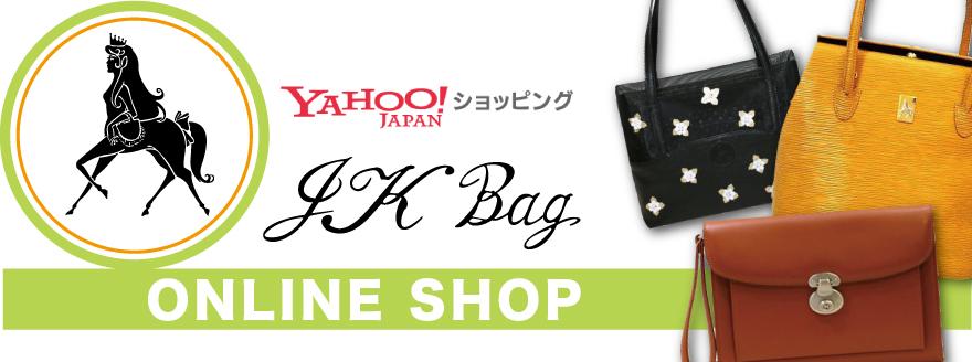 1点物、オリジナルバッグ・小物をはじめ、ブランドバッグ、ファッション衣料などをお取扱いしています。 店頭では、バッグ材料の販売も行っています。